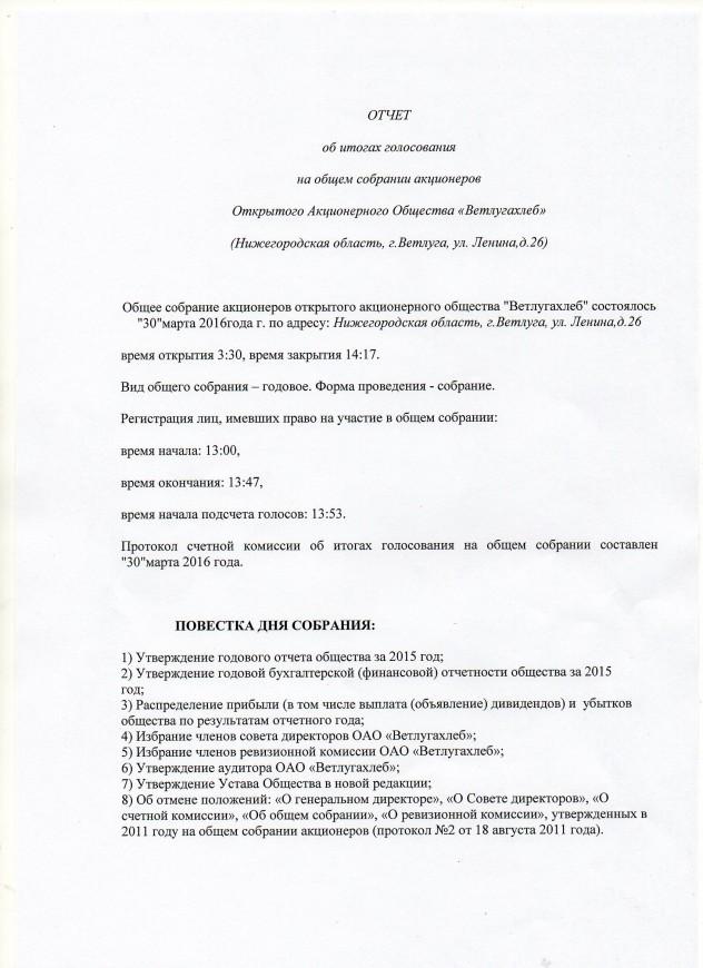 img352